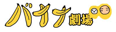 bananati